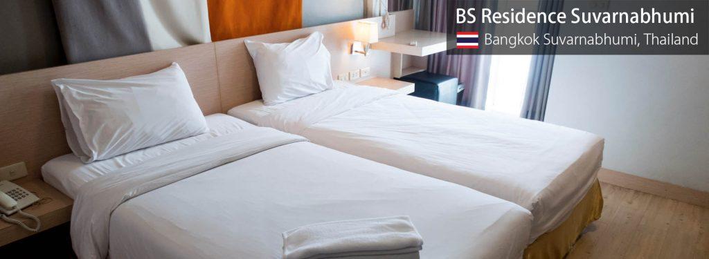 Airport Hotel Review: BS Residence Suvarnabhumi (Bangkok) Dayroom