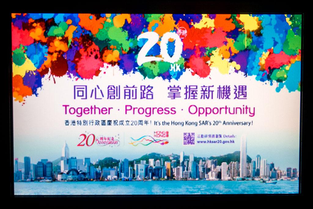 Hong Kong Anniversary