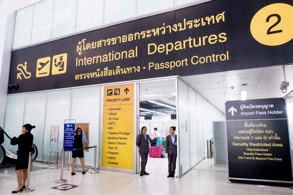 Bangkok Suvarnabhumi Priority Lane