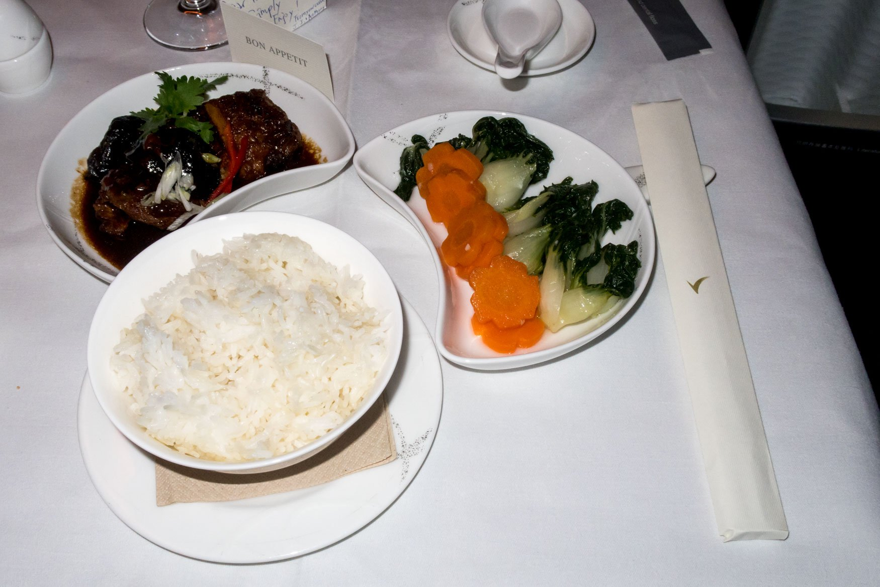 Cathay Pacific First Class Meal