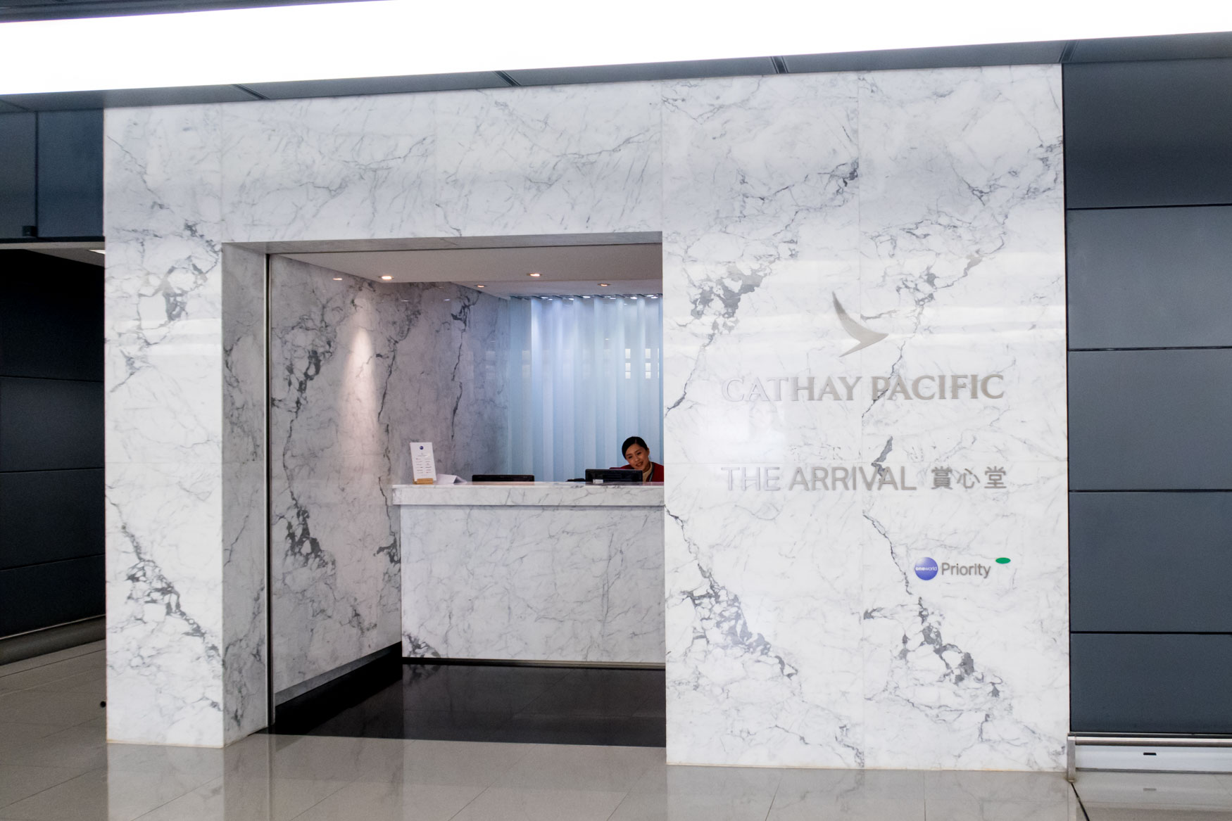 "Cathay Pacific ""The Arrival"" Lounge"