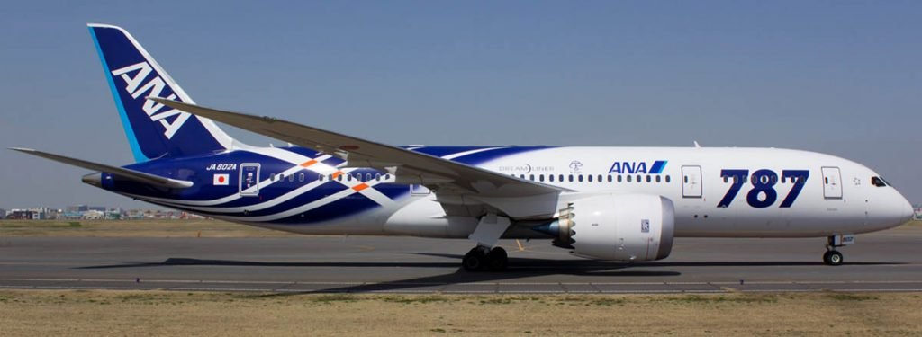 """A Look at All ANA 787 Liveries as the Second """"Mackerel"""" Gets Repainted into Regular Livery"""