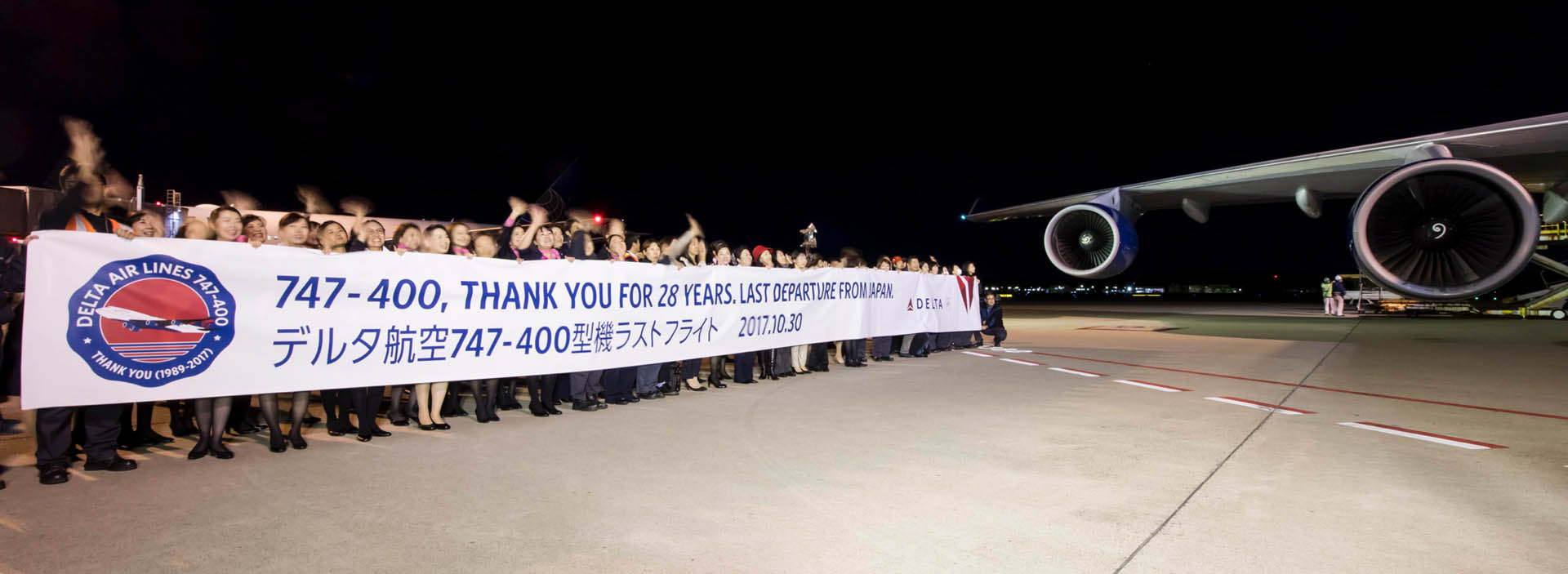 "Delta Air Lines 747 Said ""Sayonara"" to Japan as It Operated Its Last Flight Out of Tokyo Yesterday"