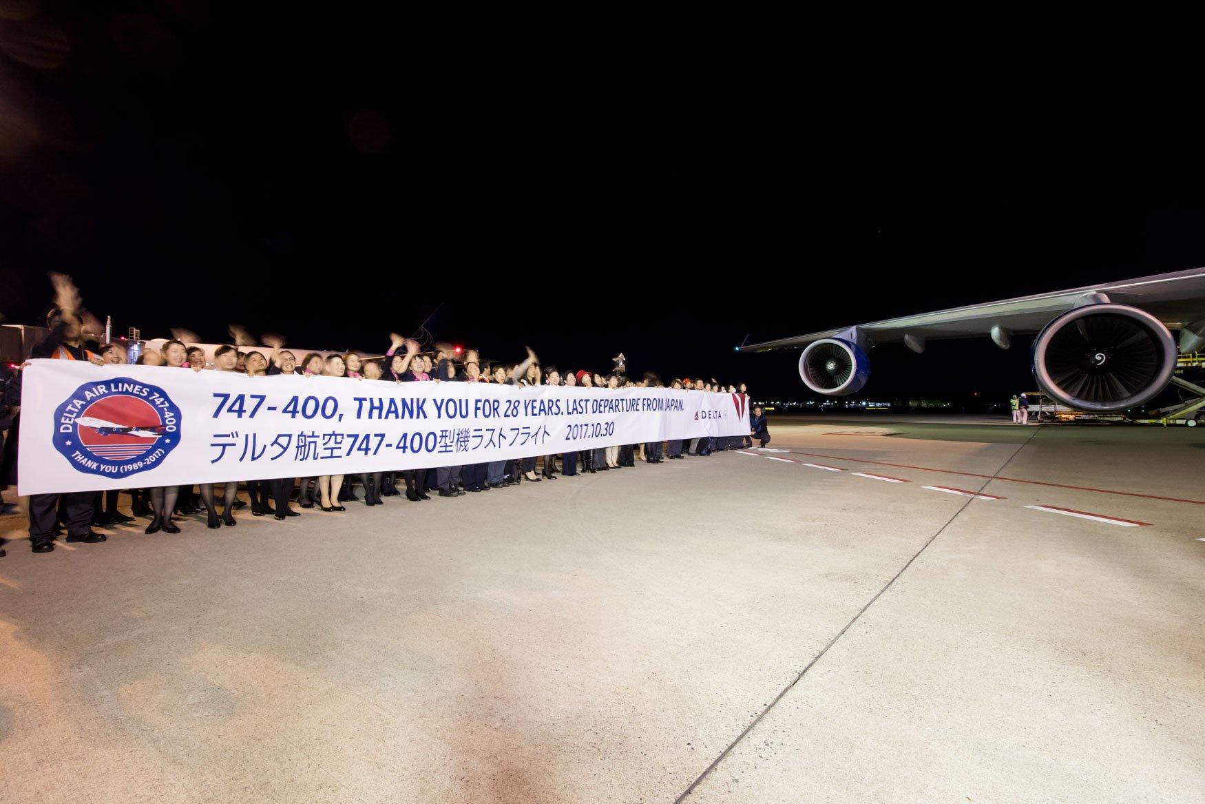 Delta 747-400 Last Push Back Tokyo