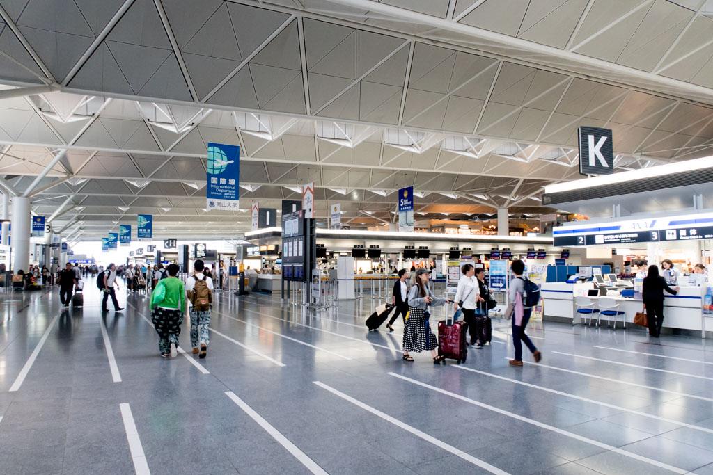 Nagoya Airport Terminal