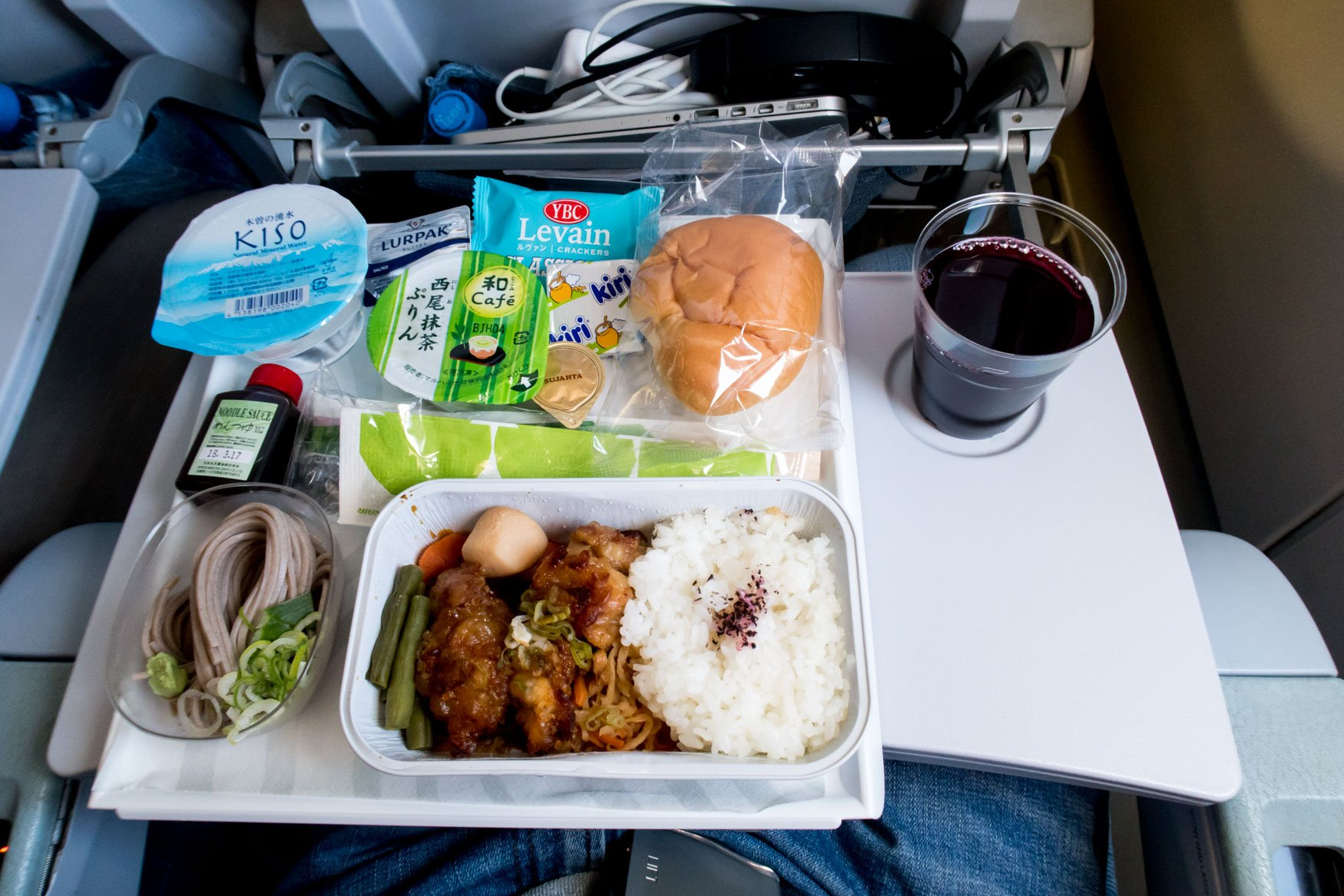 Finnair Lunch