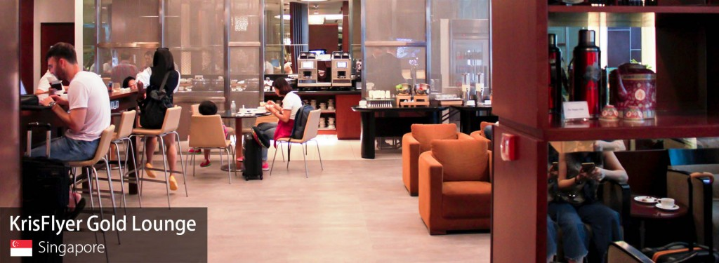 Lounge Review: Singapore Airlines KrisFlyer Gold Lounge at Singapore Changi