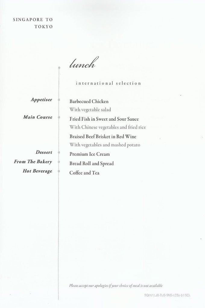 Singapore Airlines Premium Economy Meal Menu