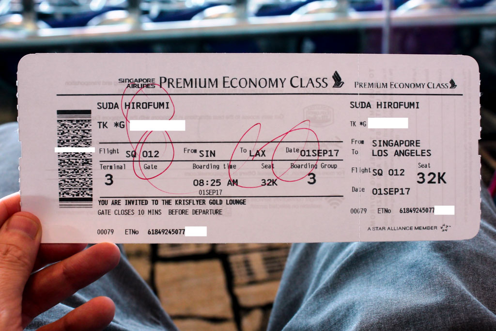 Singapore Airlines Premium Economy Boarding Pass