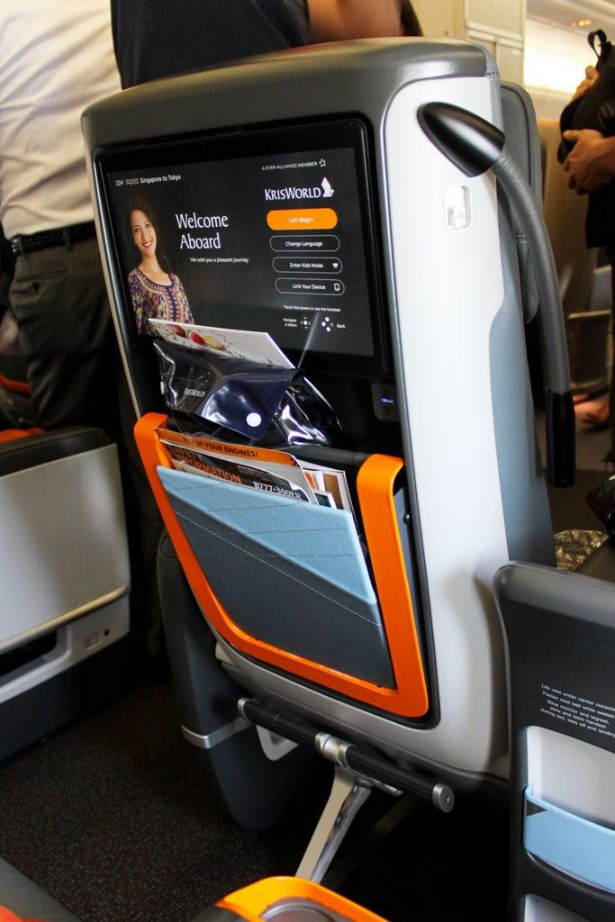 Singapore Airlines 777-300ER Premium Economy Class Seat