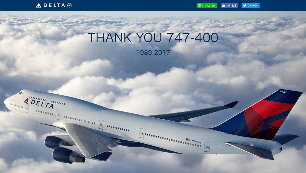 Delta Air Lines Japan Thank You 747-400 Website