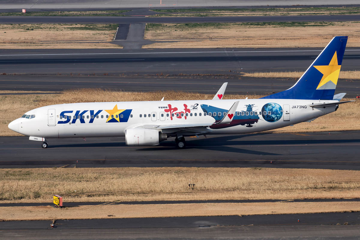 Skymark Yamato Jet