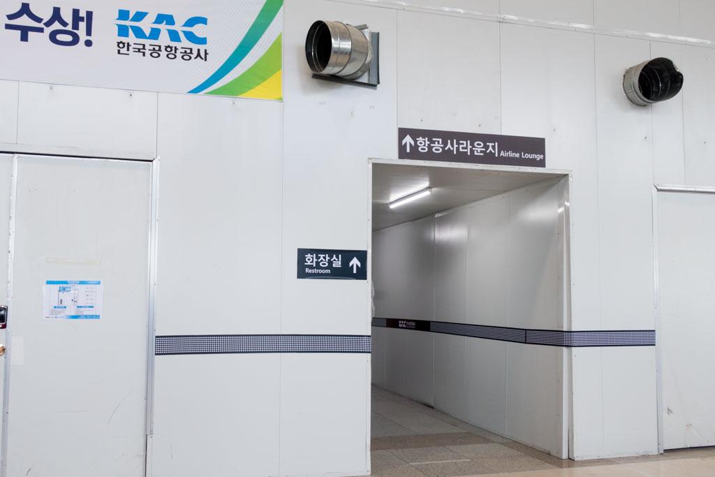 Asiana Lounge Gimpo Entrance