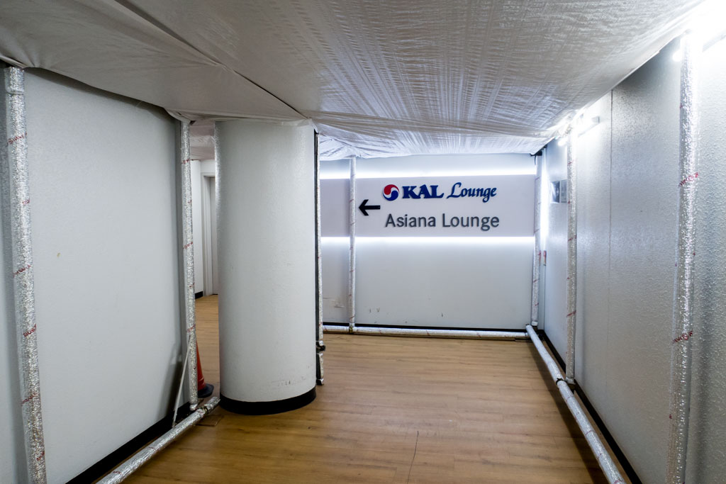 Asiana and KAL Lounges at Seoul Gimpo