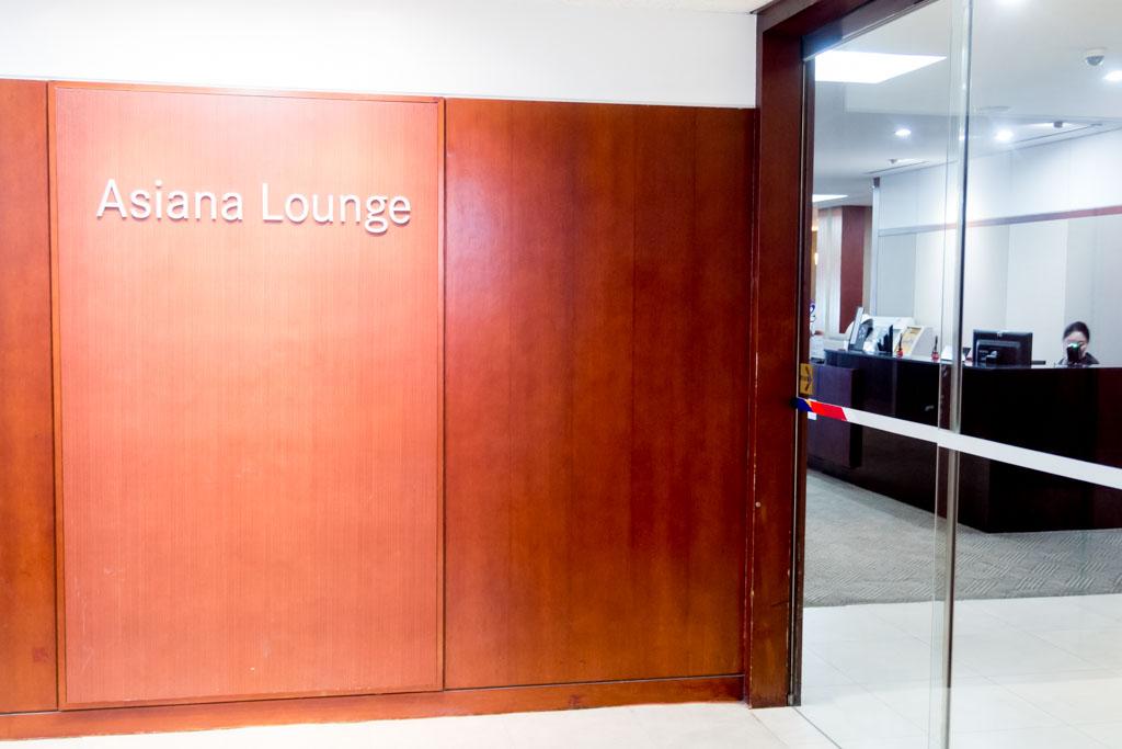 Asiana Lounge Seoul Gimpo Reception