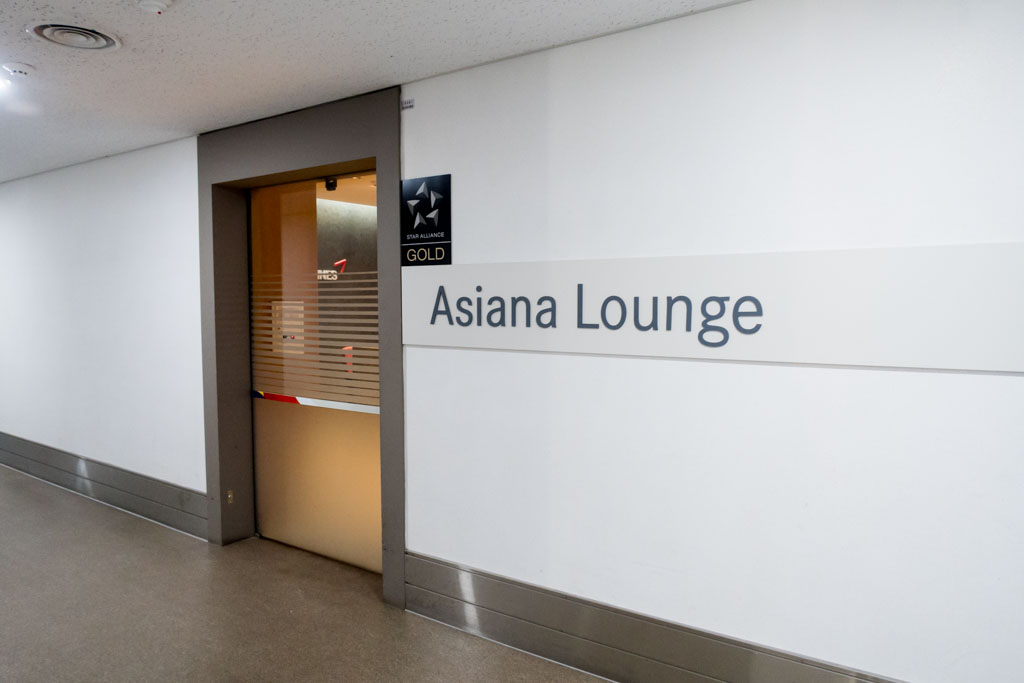 Asiana Lounge at Jeju Airport Entrance
