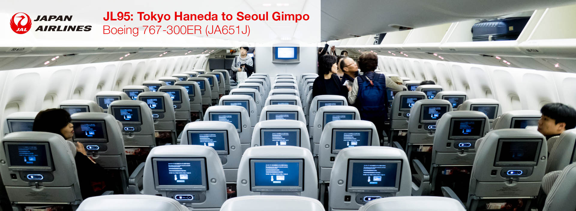 Flight Review: JAL 767-300ER Economy Class from Tokyo HND to Seoul Gimpo