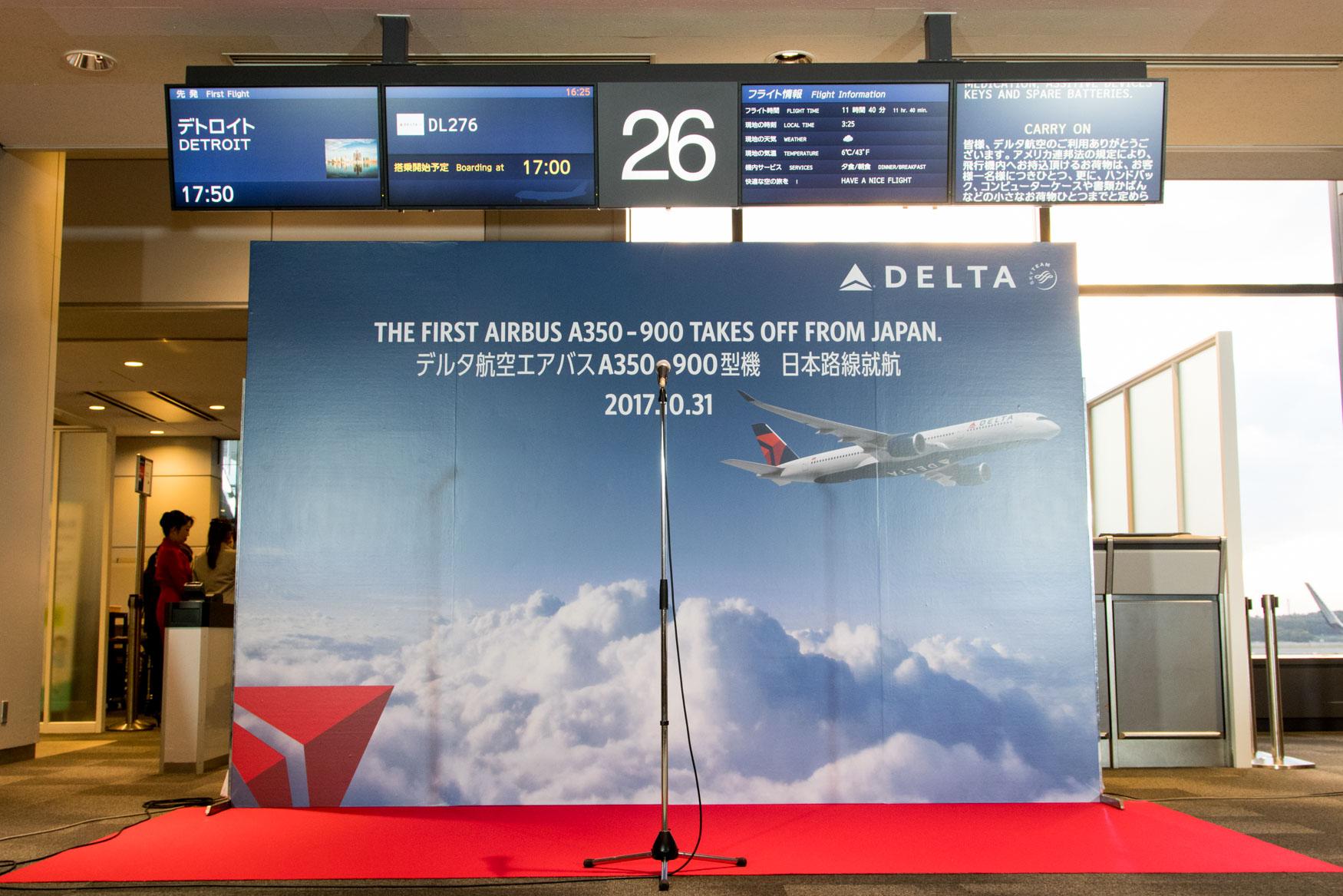 Delta A350 Inaugural Ceremony in Tokyo