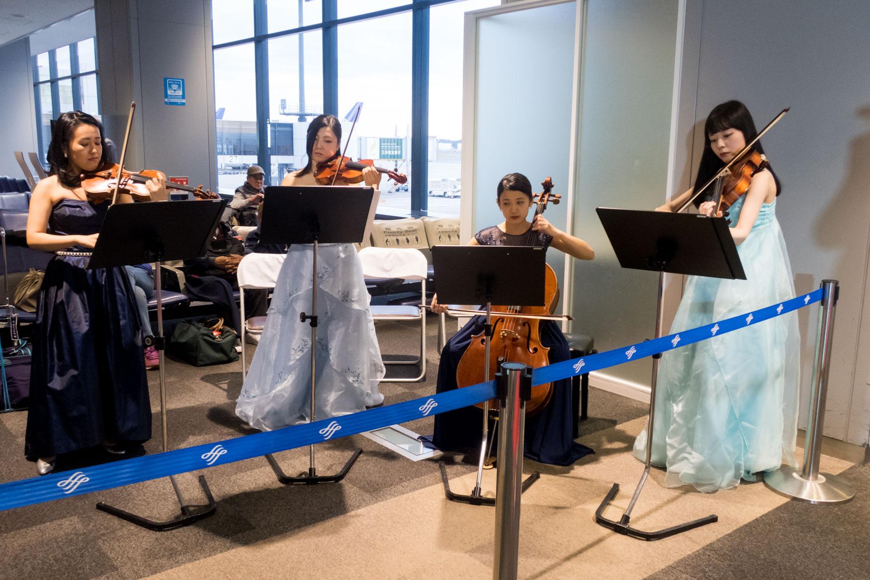 Narita Airport Symphonic Orchestra