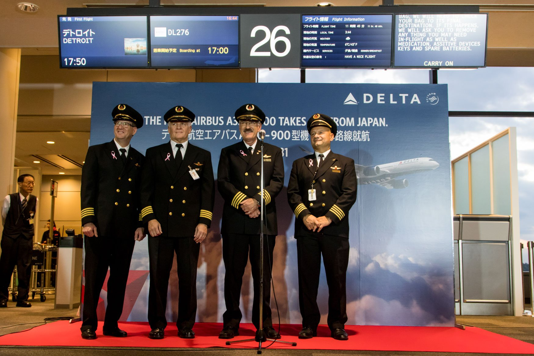 Pilots of the Flight