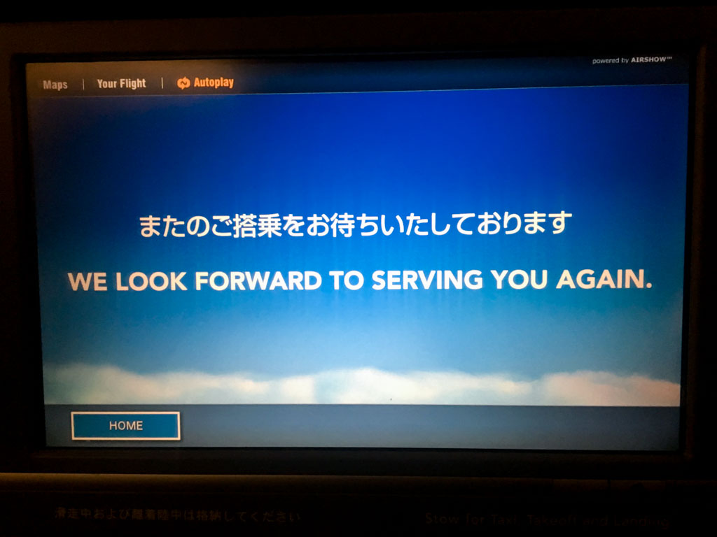 Thank You for Flying Japan Airlines