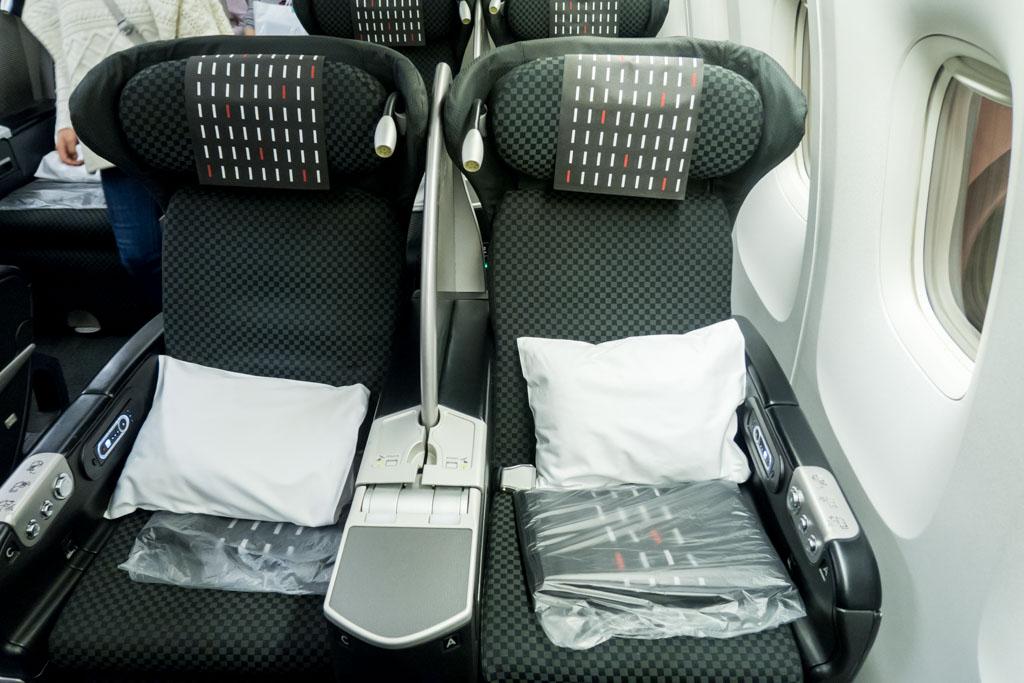 JAL 767 Business Class