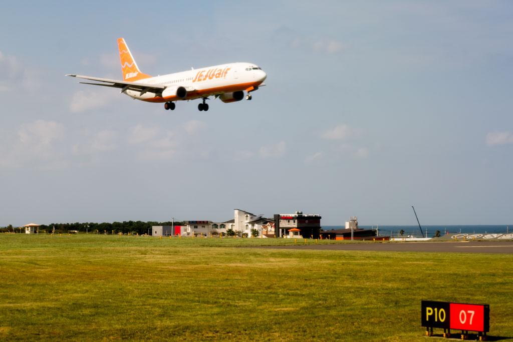 Jeju Air 737-800 Landing