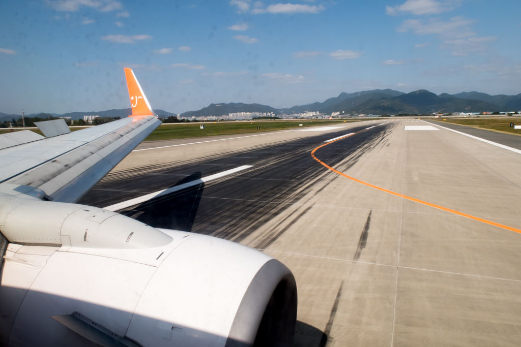 Taxiing to Terminal