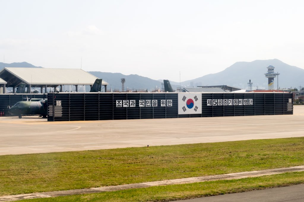 Busan Air Base