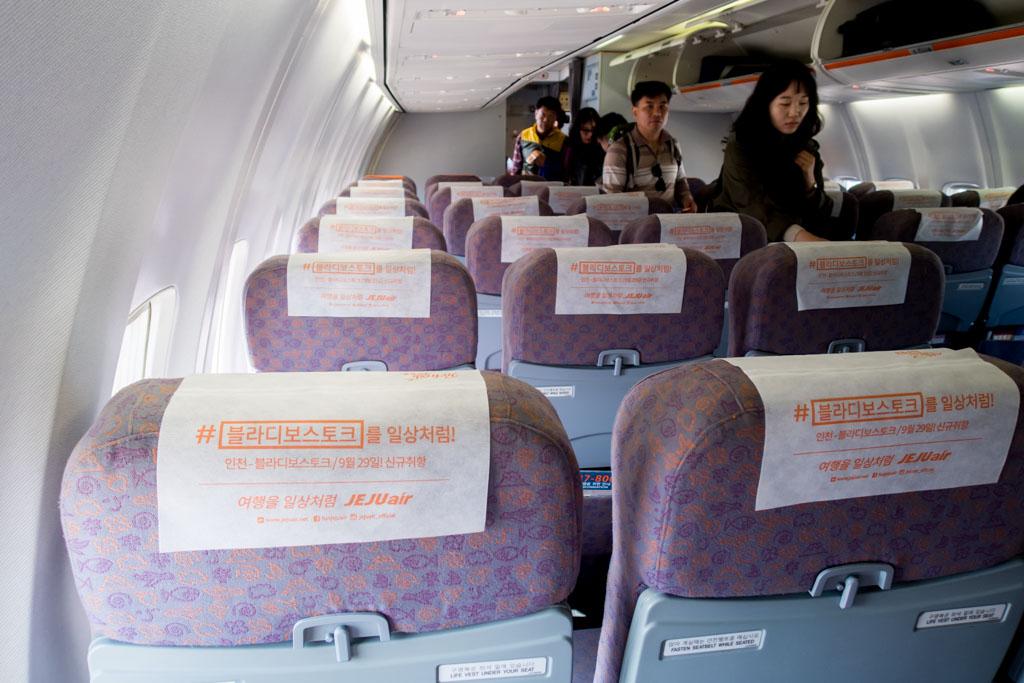 Jeju Air Boeing 737-800 Cabin