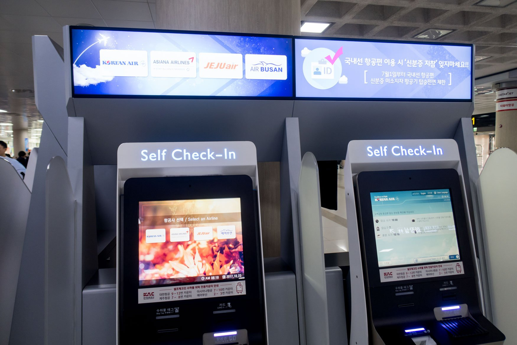 Jeju Airport Self Check-in Machine