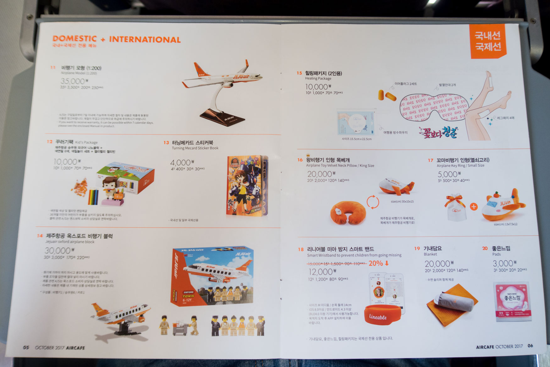 Jeju Air Goods