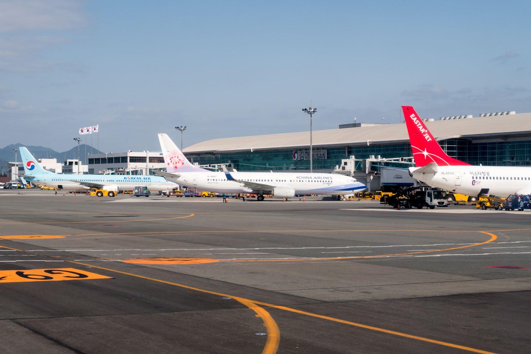 Busan Airport Terminal