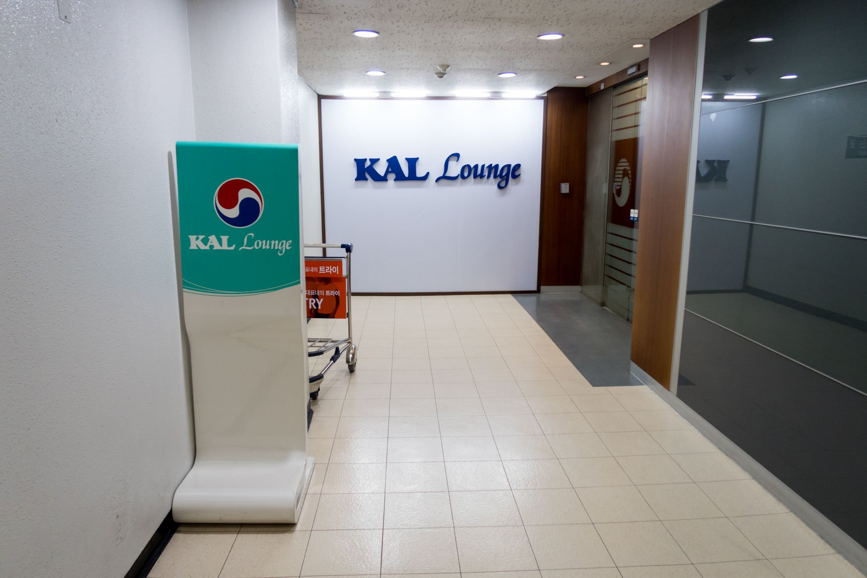 Domestic KAL Lounge at Seoul Gimpo