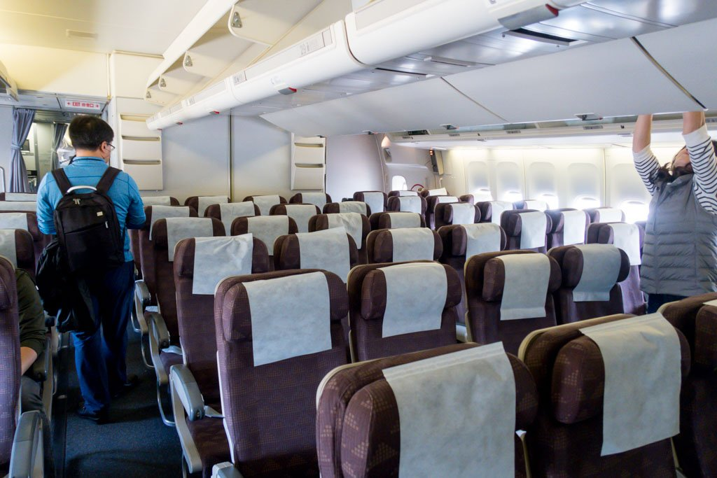 Korean Air 747 Economy Class Cabin