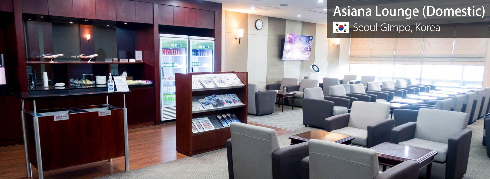Lounge Review: Asiana Lounge at Seoul Gimpo
