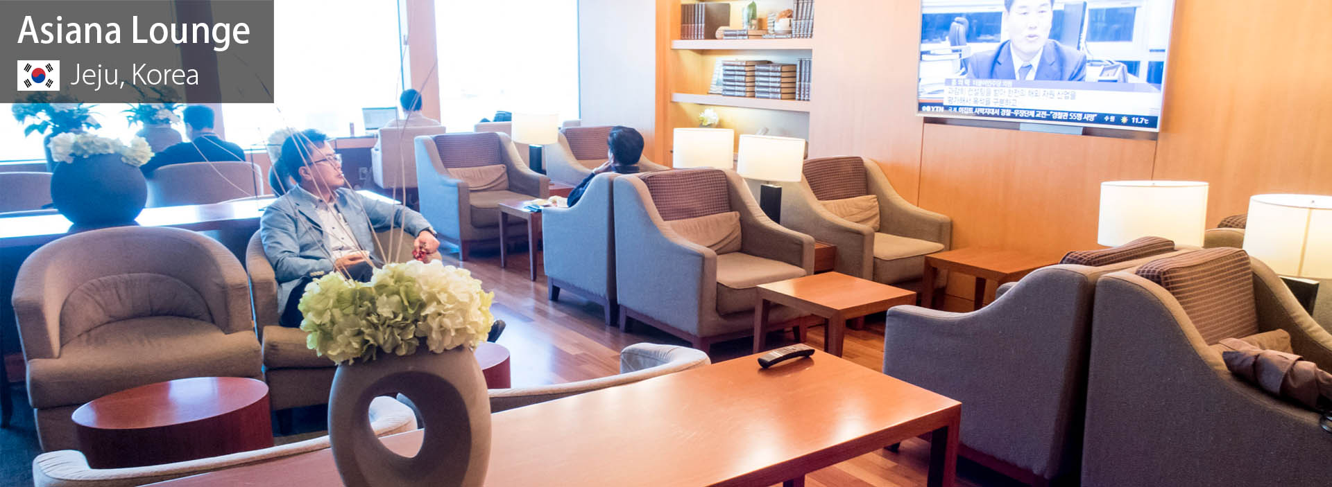 Lounge Review: Asiana Lounge at Jeju International
