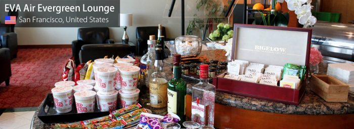 Lounge Review: EVA Air Evergreen Lounge at San Francisco International