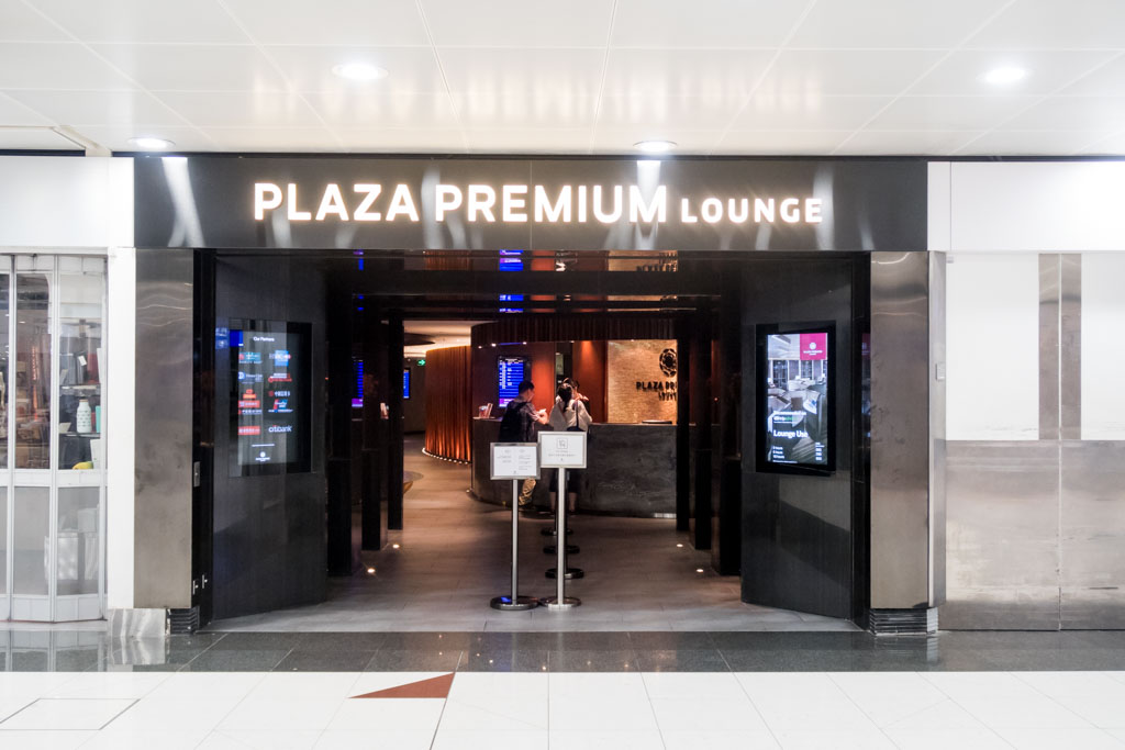 Plaza Premium Lounge East Hall Entrance