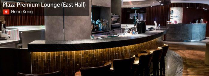 Lounge Review: Plaza Premium Lounge (East Hall) at Hong Kong International