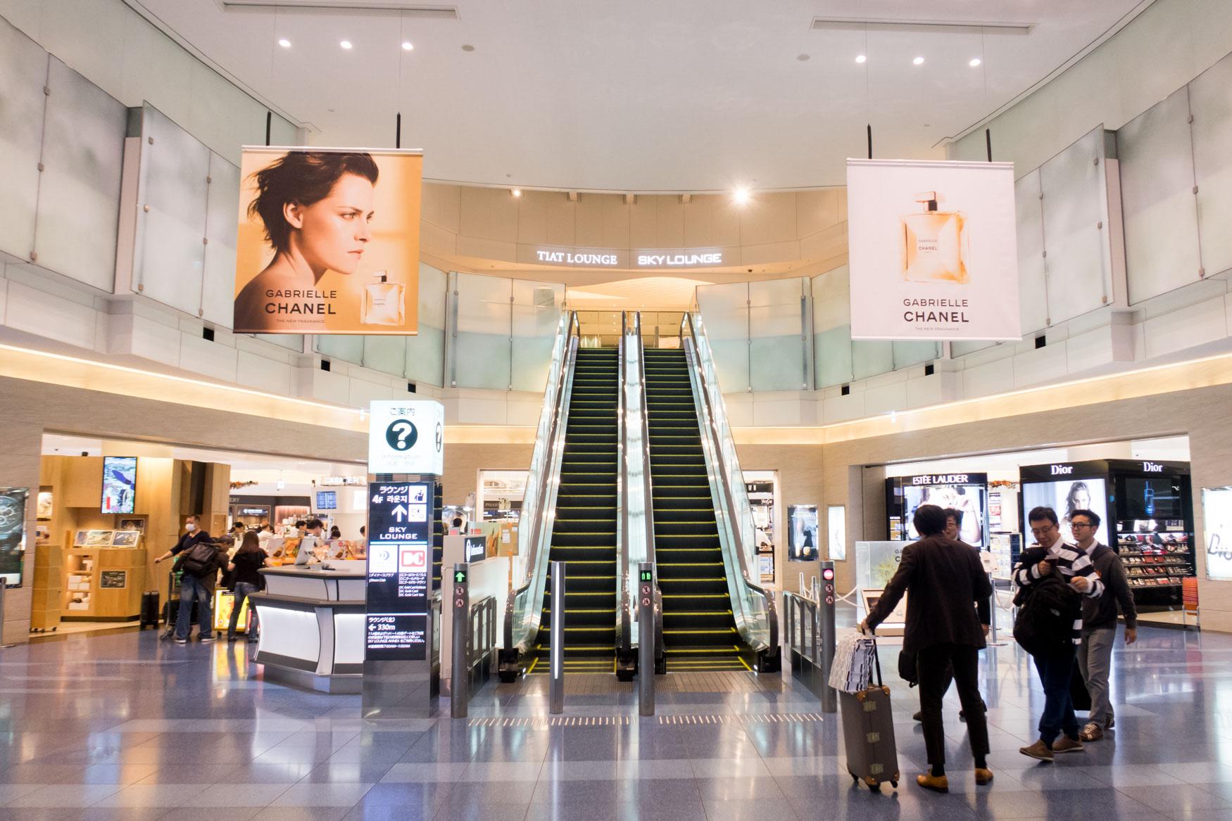 Tokyo Haneda International Terminal