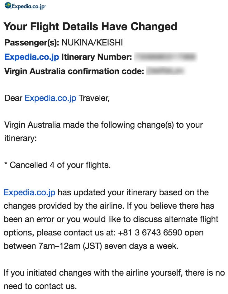 Expedia Cancellation Email