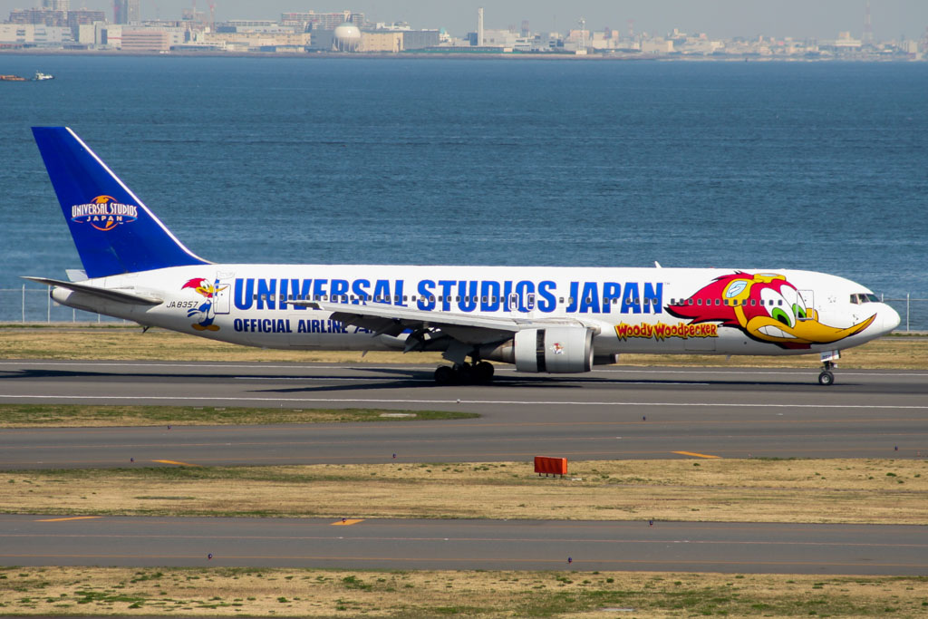 ANA Universal Studios Japan