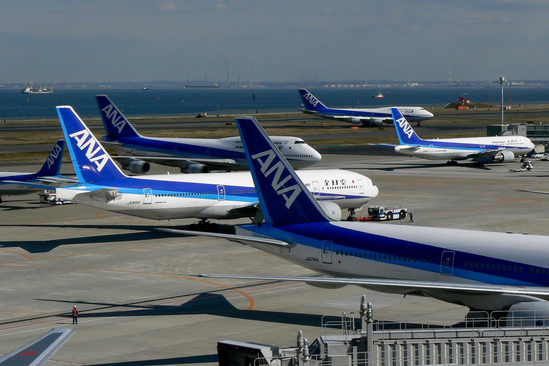 Tokyo Haneda Terminal 2 Overview