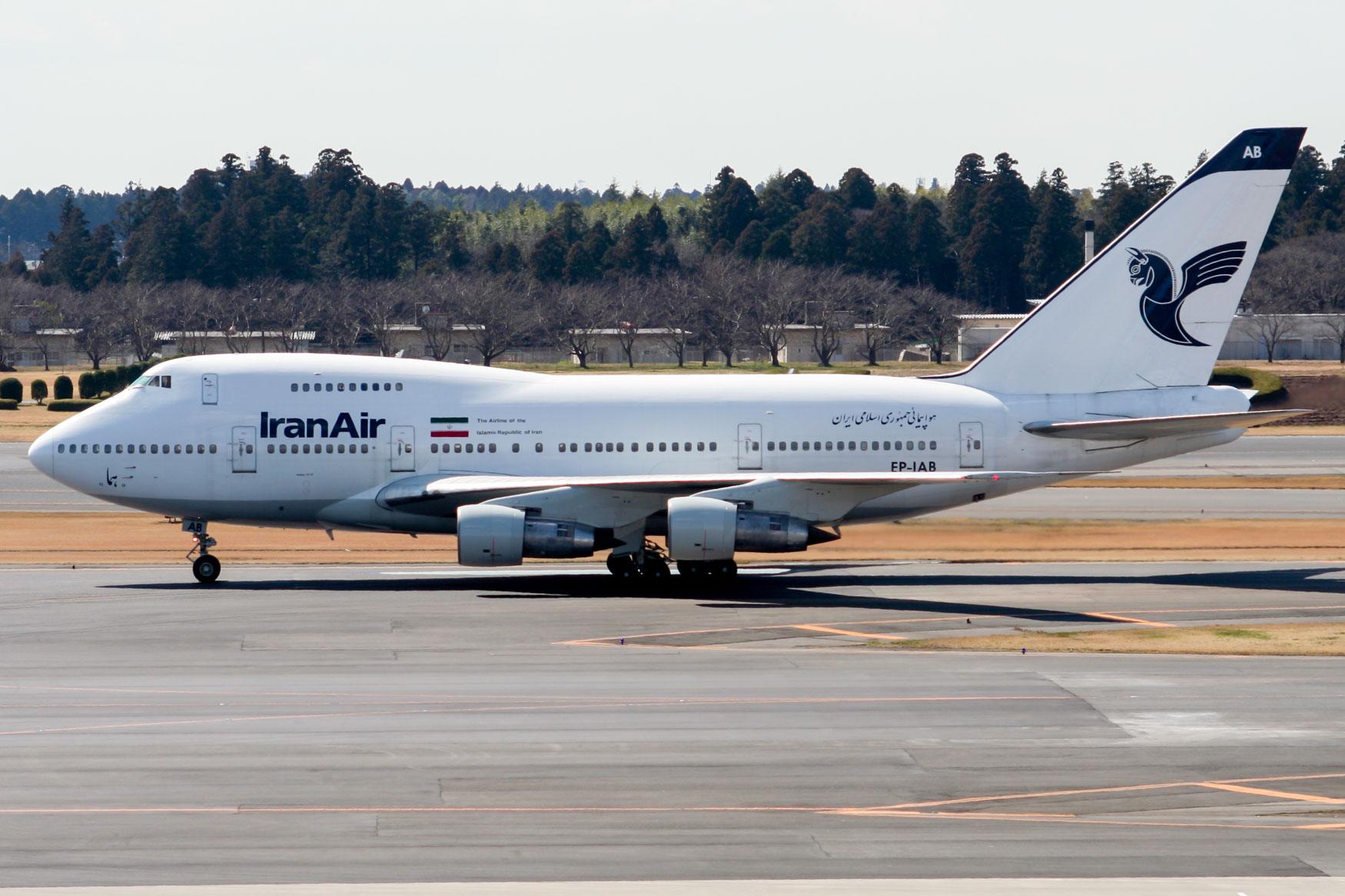 Iran Air Boeing 747SP