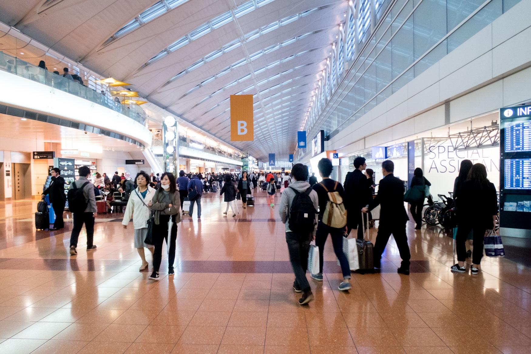 Haneda Airport Terminal 2 Departure Lobby