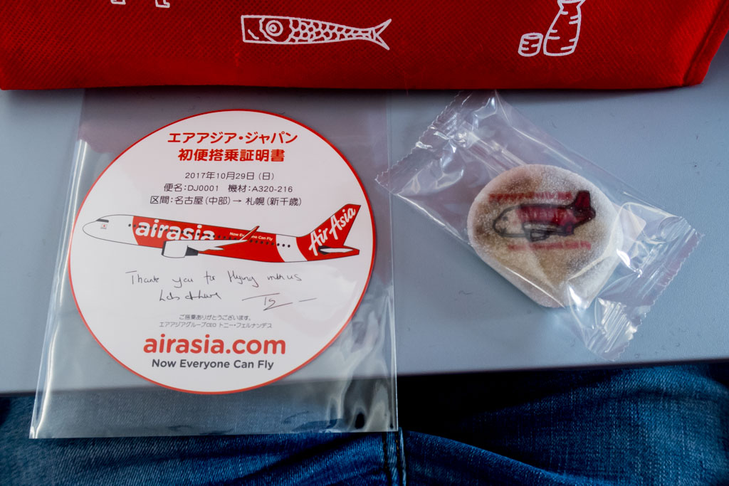 Boarding Certificate and Rice Cake