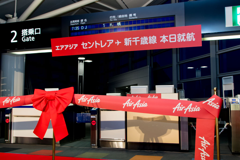Gate Decorated for AirAsia Japan Inaugural Flight