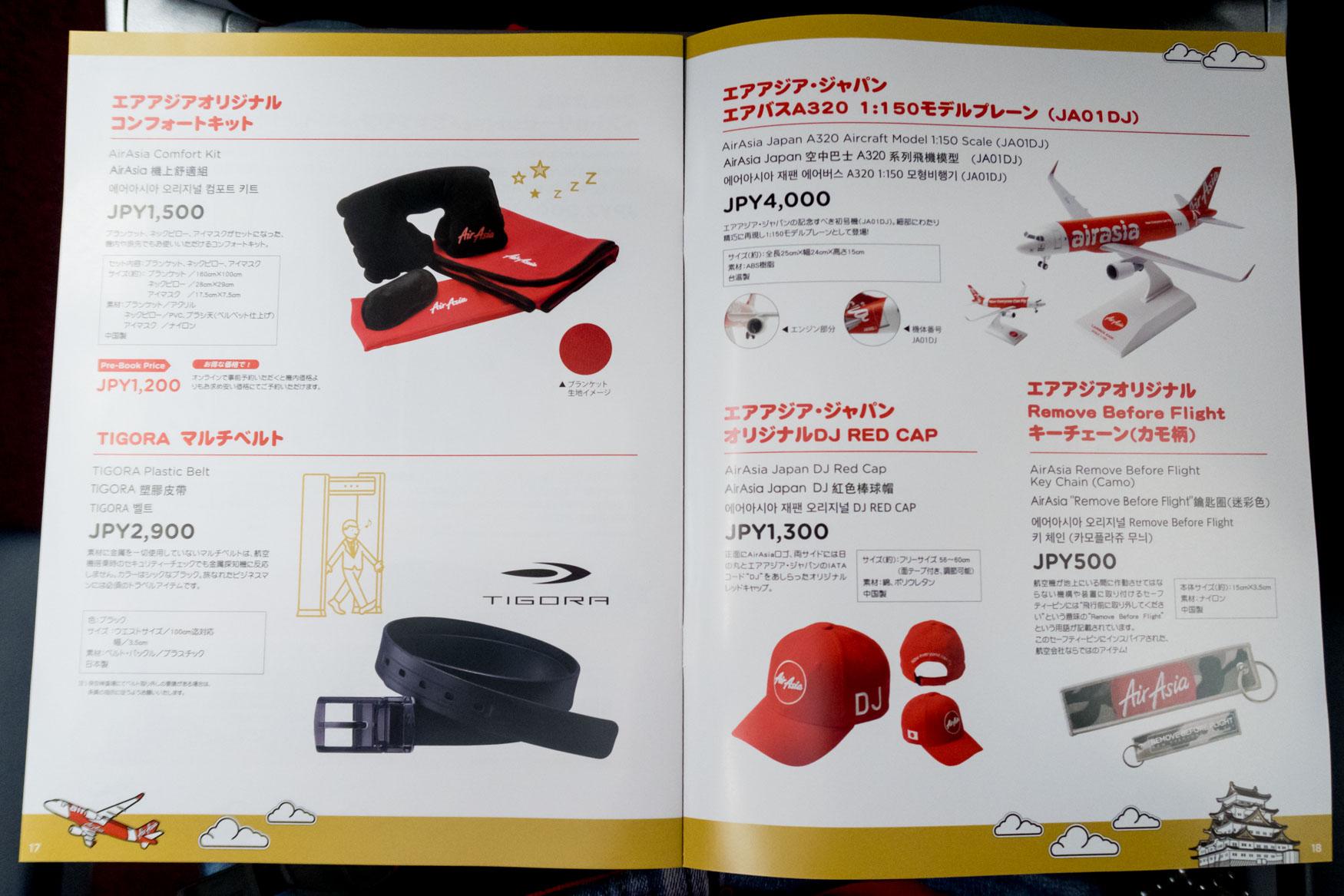 AirAsia Goods