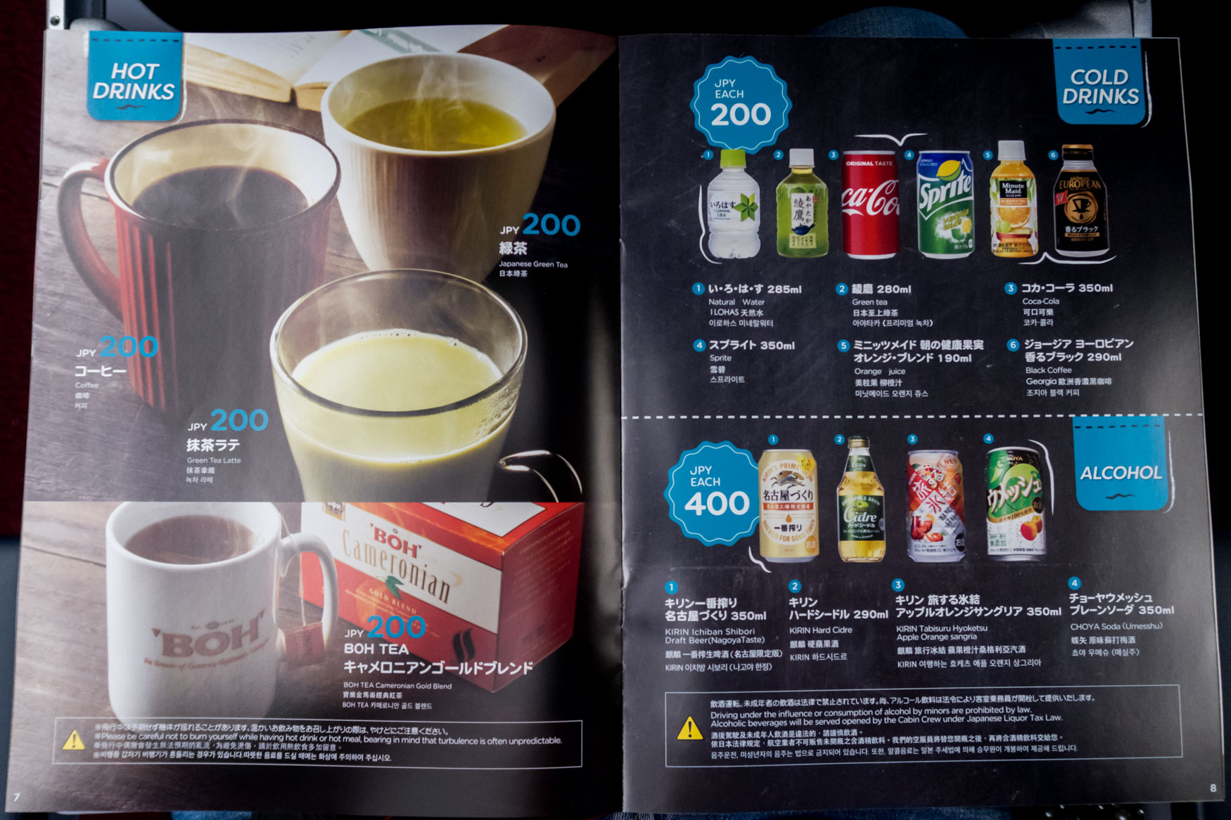 AirAsia Japan Drinks Menu